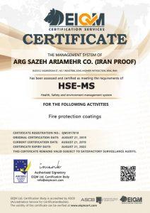 HSE-MS ایران پروف