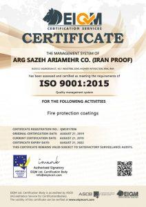 iso 9001 ایران پروف