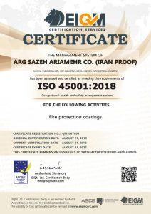 iso 45001 ایران پروف
